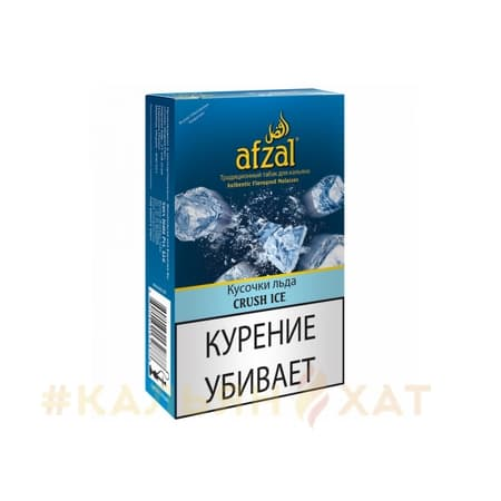 3d_afzal_53_crush_ice_50g_inner_curvedpp_russian
