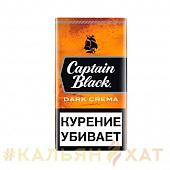 Сигариллы Captain Black LC Dark Crema 20шт