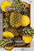 Cobra Pineapple